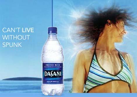 dasan-uk-ad